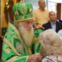Archbishop Dmitri