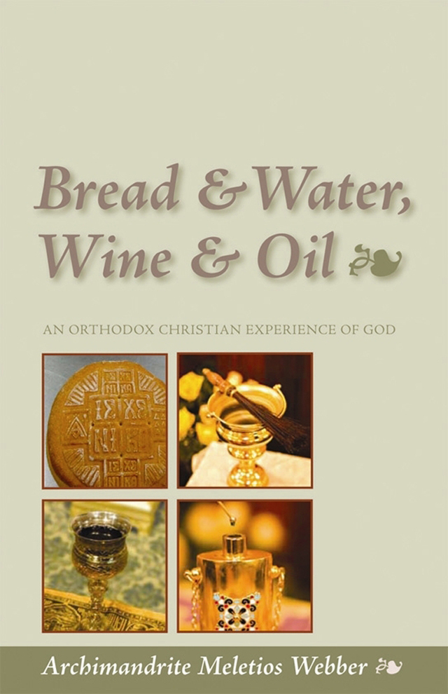 Bread & Water, Wine & Oil