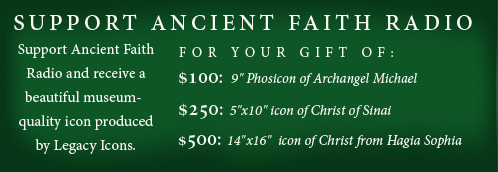 Support Ancient Faith Radio