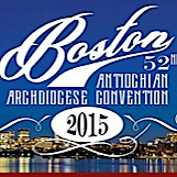 Antiochian Orthodox Archdiocese Convention 2015