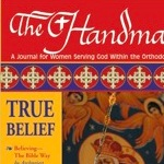 Audio Articles From The Handmaiden Magazine
